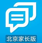 北京和校园家长版