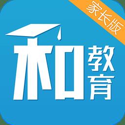 重庆和教育家长版客户端