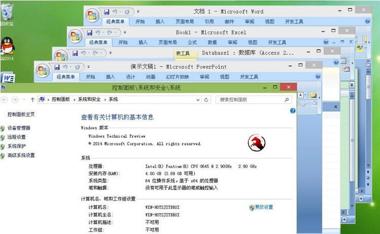 Office 2013 VOL 64位特别版 简体中文版 0