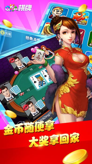 qka棋牌免费赢话费 v104.1.20190328 官方安卓版0