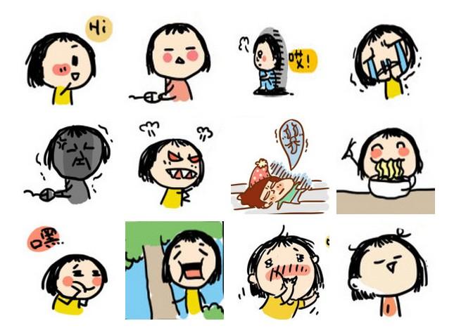 手绘这个大美人儿生气达达QQ图片要疯的图片表情表情图片