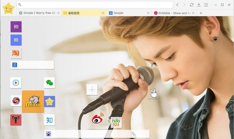 星愿浏览器(Twinkstar Browser) v7.5.1000.2102 电脑版1