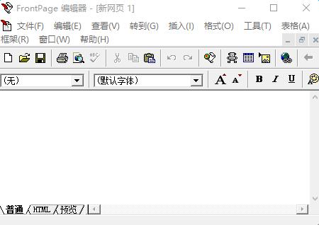 Frontpage2000中文版 免�M完整版 0
