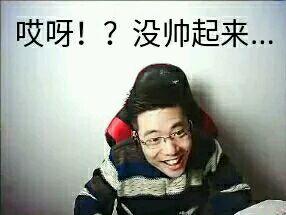 芜湖大司马表情下载|芜湖猫表情包开心的图片大司马QQ表情下图片
