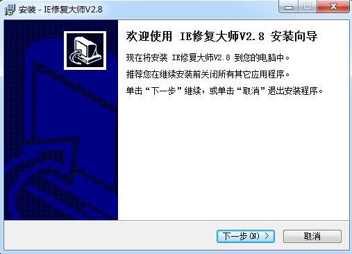 IE设置与修复(ie浏览器修复专家) v2.8 中文版 0