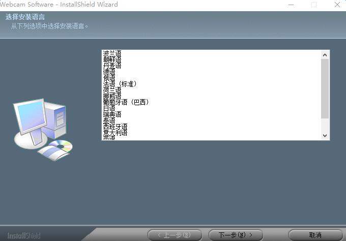 Dell Webcam Central摄像头驱动