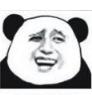 熊貓頭無字表情包大全