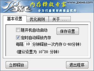 Memempty官网