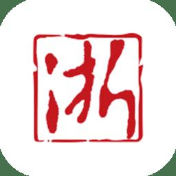 浙江新聞app