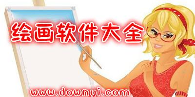 绘画qg678钱柜678娱乐官网