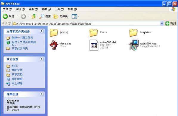 rpgvxace rtp�\行��(RPG制作大��) v1.0 中文版 0