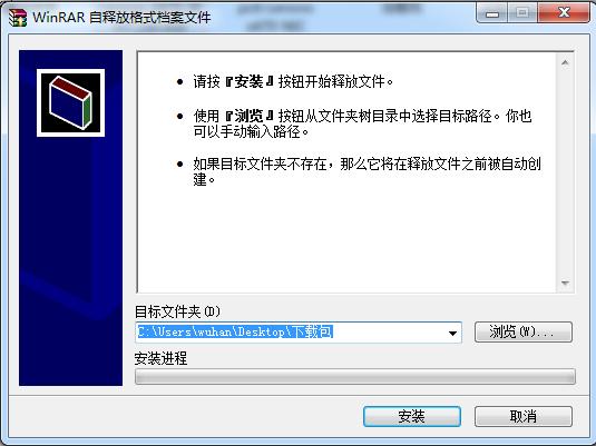 Lenovo 联想IdeaPad Z470无线网卡驱动 v7.24 官方版 0