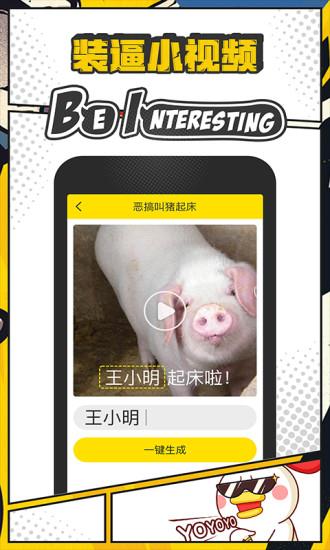 装b神器ios版 v2.5.9 官网iPhone版 4