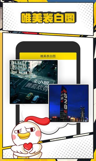 装b神器ios版 v2.5.9 官网iPhone版 2