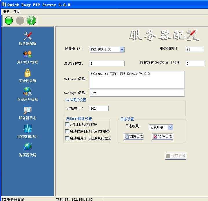 Quick Easy FTP Server