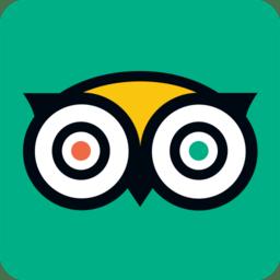 猫途鹰手机app(tripadvisor)