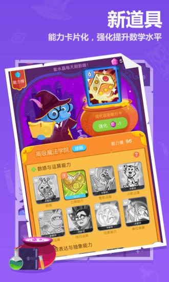 作业盒子小学学生端 v3.1.0 官方钱柜娱乐官网版 2