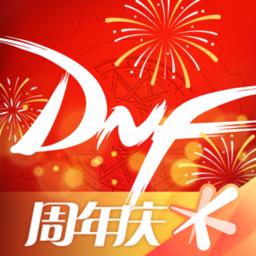 dnf手机助手app