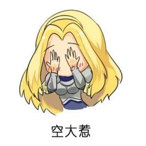 猥琐萌之lol动漫QQ表情包
