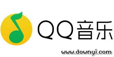 手机qq音乐下载安装2019版_腾讯qq音乐播放器_qq音乐所有版本大全下载