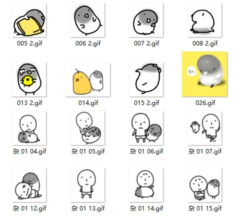小鸟彼尔德gif动态qq表情包  0