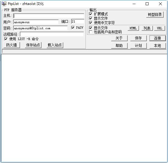 flashfxp5中文破解版