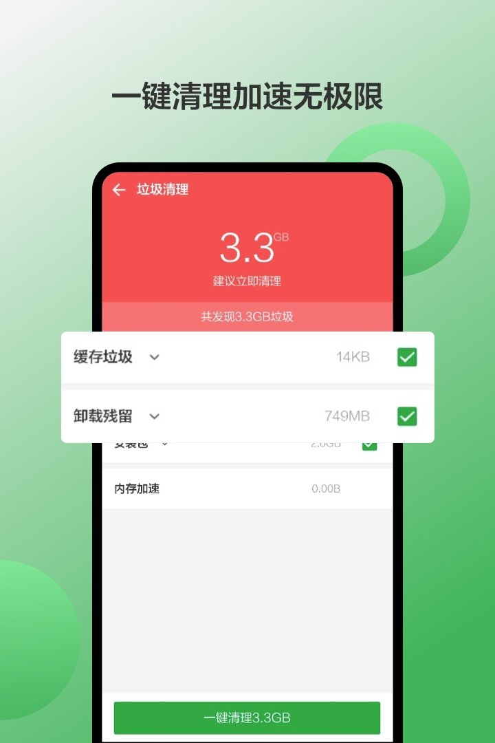 豌豆荚app v5.68.21 官方安卓版 0
