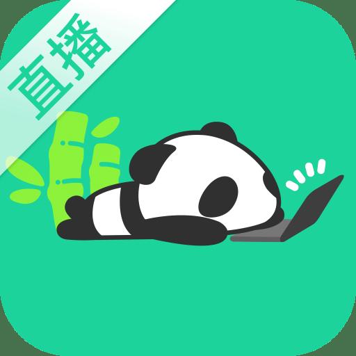 熊猫tv直播ios版