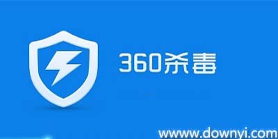 360杀毒软件下载_360杀毒手机版_360杀毒电脑版