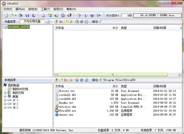 UltraISO�碟通(光�P刻��D�Q) v9.6.1.3016 ��w版 0