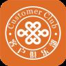 重庆联通手机版
