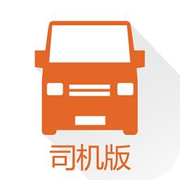 货拉拉司机版软件v6.1.48 安卓官方