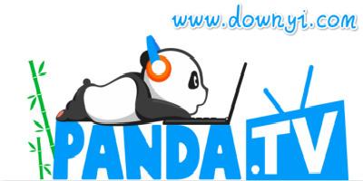 熊猫tv直播平台_熊猫tv手机版_熊猫tv电脑客户端