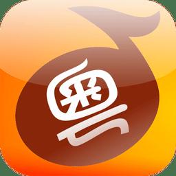 唱歌学粤语歌曲软件v24.6 安卓版