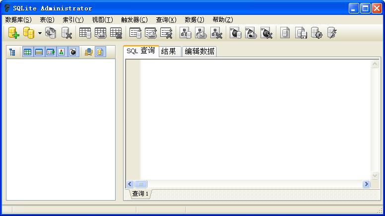 SQLite Administrator(����旃芾碥�件) v0.8.3.2 �G色�h化版 1