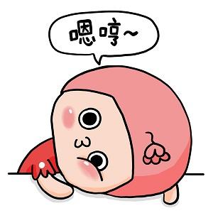 小哈qq表情包下载_小哈表情包下载|小哈qq表情包第六季下载_ 当易网