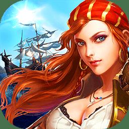 航海纪元游戏