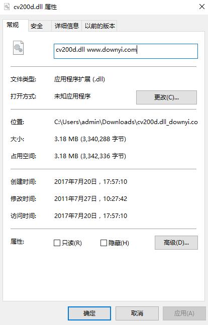 cv200d.dll文件  0