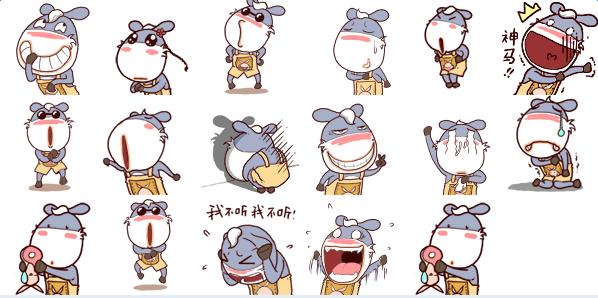 驴小毛QQ动态表情包  0