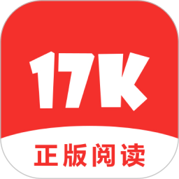 17K小说网手机版