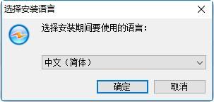 紫光华宇拼音输入法 v7.0.1.43 最新版 0