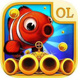 联机捕鱼ol360版本