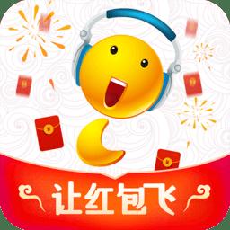 is语音app