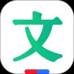 百度文库iphone版
