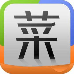 菜谱精灵app