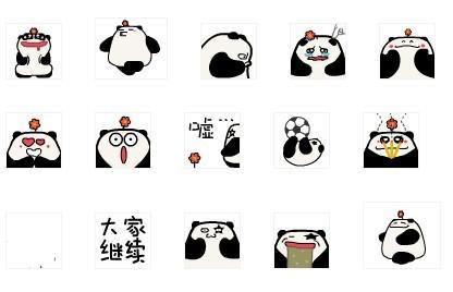 bobototo微信qq表情动态的搞笑图片米粒图片
