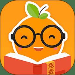 免费电子书阅读器