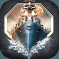 战舰猎手九游版游戏