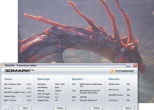 3DMark06 v1.20 官网免费版 0