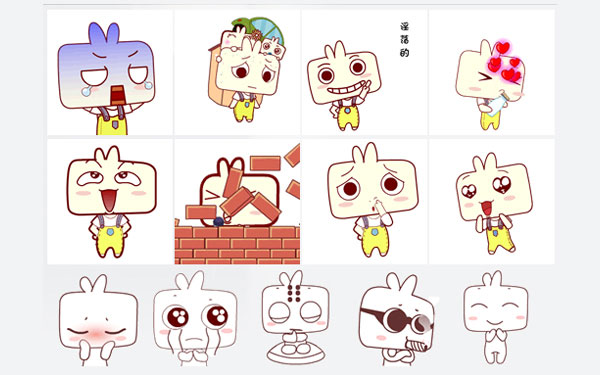 可爱囧囧qq动态图片表情包 截图2